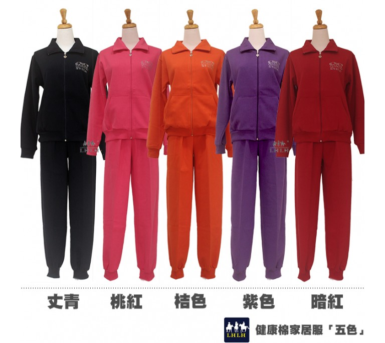 Women Cotton Loungewear Coat F