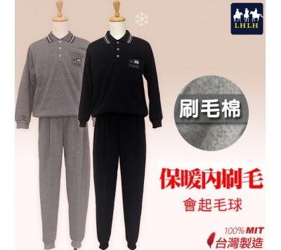 男刷毛Polo衫休閒服套裝長袖 M~2L