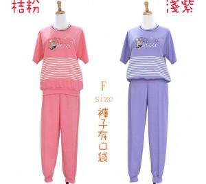Women Loungewear short-sleeved Suit F