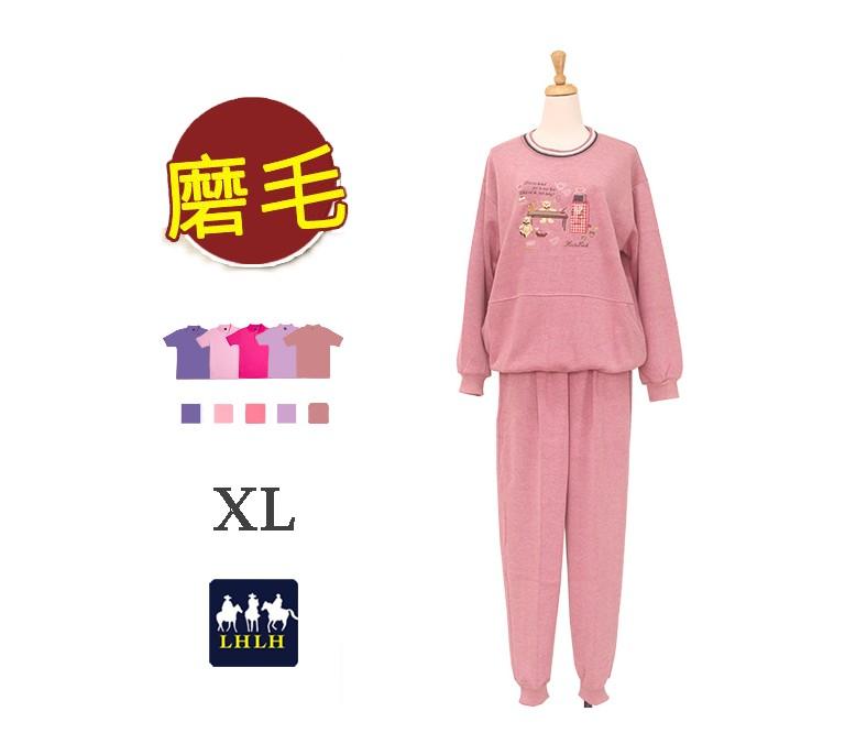女磨毛休閒服套裝 XL