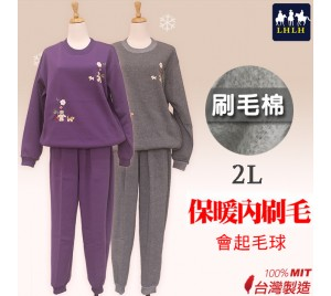 Women Bristles Chinos Suits 2L