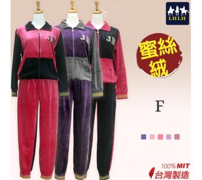 Women Casual Wear Suit Vonnel F