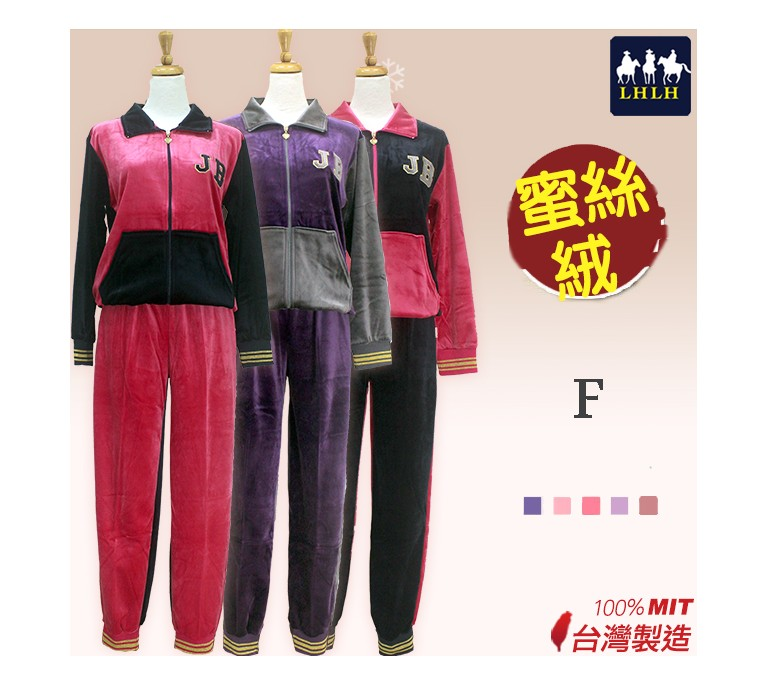 Women Casual Wear Suit Vonnel F