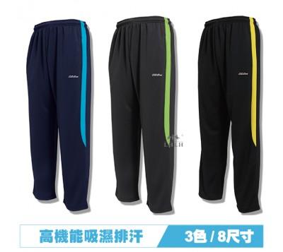MIT高机能排汗裤运动裤(男/女)