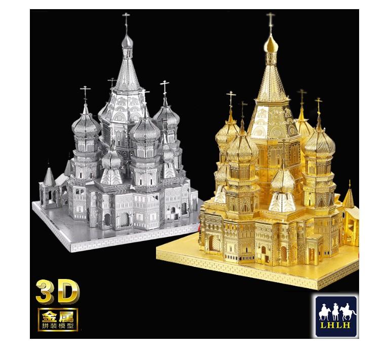 瓦西里大教堂 3D金属模型