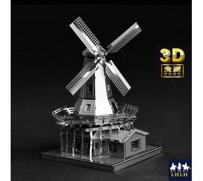荷蘭風車 3D金屬模型