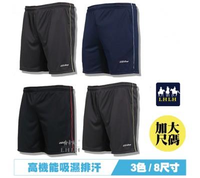 MIT Quick Drying Short Sport Pant (Men/Women)