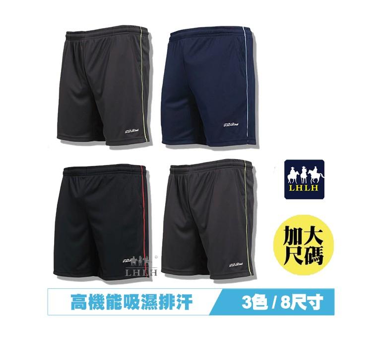 MIT高机能排汗运动短裤(男/女)