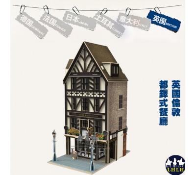 Jiscape 3D puzzle Tudor Restaurant