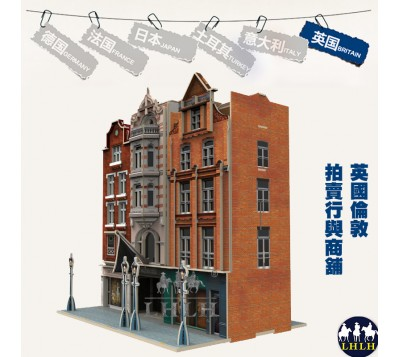 Jiscape 3D puzzle Auction House&Stores