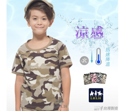 男童装 迷彩凉感圆领T恤 (男童/女童)
