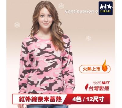 Heattech Camouflage Long Sleeve T-shirt (Men/Women)