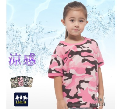 CoolTech Camouflage T-shirt Girls Clothing