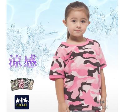 女童装 迷彩凉感圆领T恤 (男童/女童)