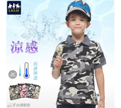 CoolTech Camouflage Polo Shirts Boys' Clothes