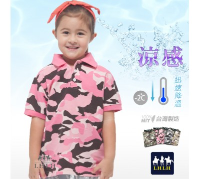 CoolTech Camouflage Polo Shirts Girls Clothing