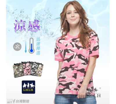 CoolTech Camouflage T-shirt For Women