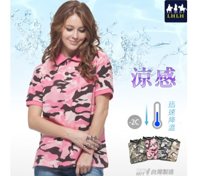 CoolTech Camouflage Polo Shirts For Women