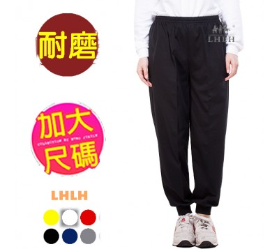 Sweatpants Joggers For Men & Women