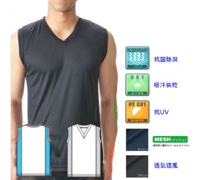 Quick Drying Anti-UV Athletic Vests From Japan