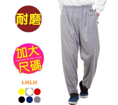Sport Pants Straight Leg Pants For Men & Women