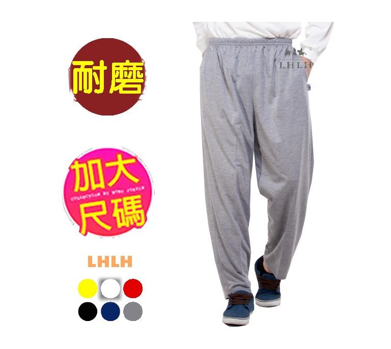 Sport Pants Straight Leg Pants For Men & Women