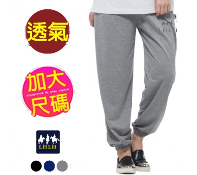 Kung Fu Pants Bloomers For Men & Women