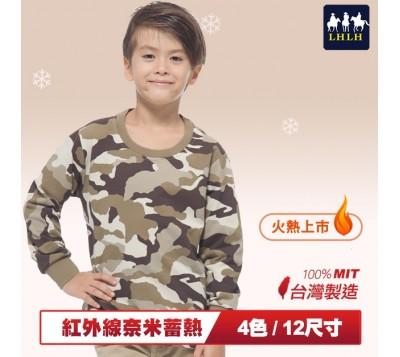 童迷彩發熱圓領長袖T恤(男童/女童)