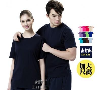 短袖純棉圓領素T(男/女)【3件798元】