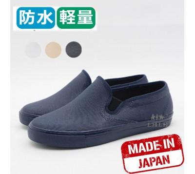 女低筒雨鞋防滑防水鞋短筒雨靴日本製造 日本帶回