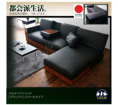 L Shaped Sofa Bed & Leather Sofas 3 & 2 with Recliner