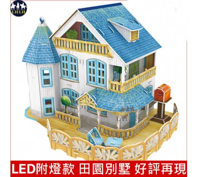 Dollhouse 3D Puzzle Rural Villa