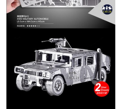 Metal Model Hummer H1 ( 4-Wheeled Military Vehicles )