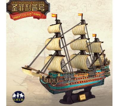 3D Puzzle DIY Spanish San Felipe Cardboard Paper Ship Model