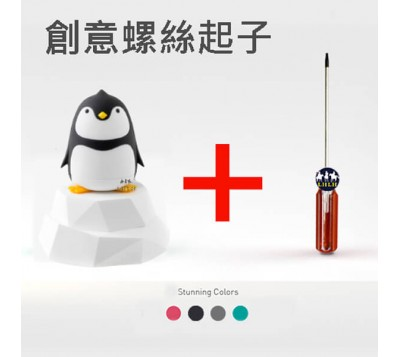 iThinking Penguin with Ice Block Penguin Shaped Portable Screwdriver with Extension Bar