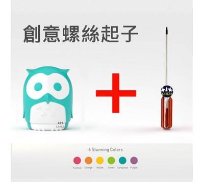 創意螺絲起子 貓頭鷹 療癒工具組 HuKu基本款 【iThinking】