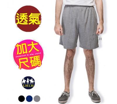 男運動短褲大尺碼素面台灣製造
