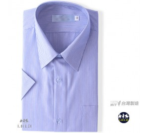 Short-sleeved Menswear Fine Striped Non-iron Shirts In Blue
