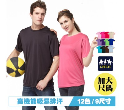 Quick Drying Short T-shirt (Men/Women)