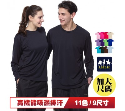 Quick Drying Long T-shirt (Men/Women)