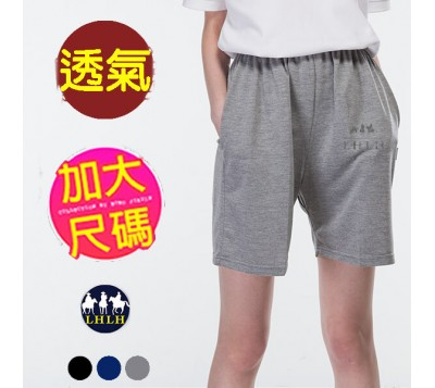 Women's Gym Shorts