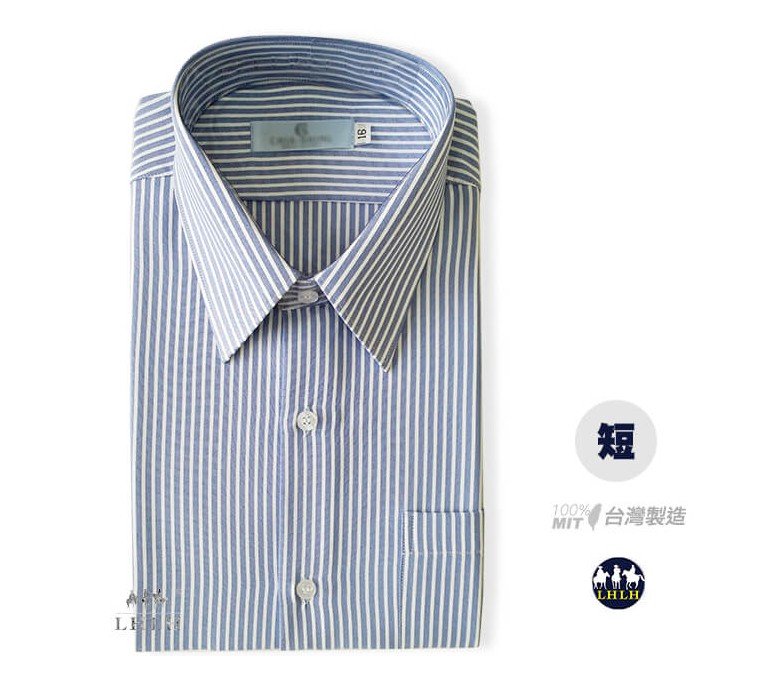 Quick Drying Short Shirts In Blue And White Wide Stripes