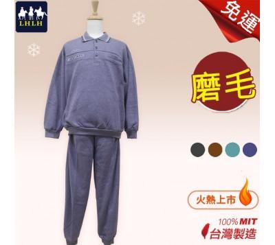 居家服 台灣製 男 L~XL