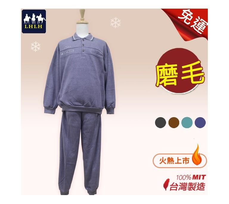 居家服 男 MIT 台灣製 L~XL