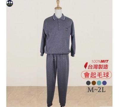 Men's Loungewear With Polo Collar