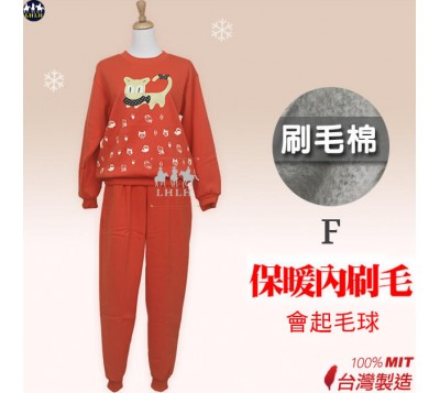 Loungewear Terry Fleece for Women F