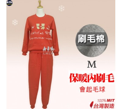 Loungewear Terry Fleece for Women M