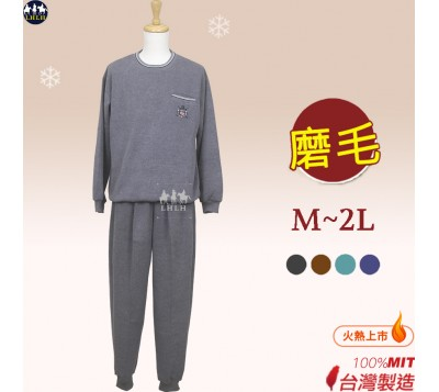 男居家服套装 圆领长袖睡衣 磨毛 M~2L