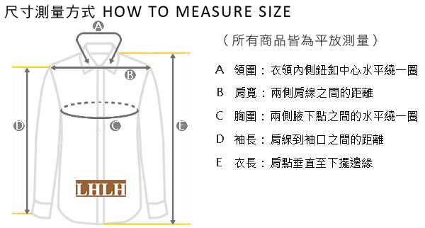 clothes_SizeInfo_2.jpg